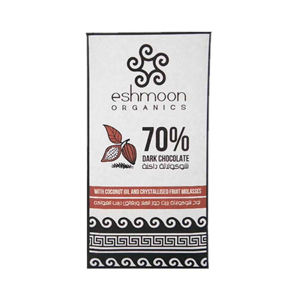 Eshmoon Dark Chocolate 110g
