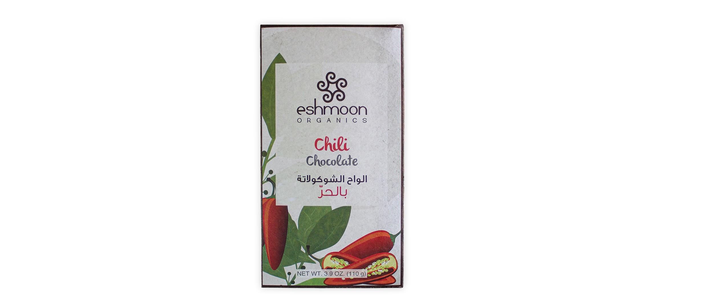 Eshmoon Chili Dark Chocolate 110g