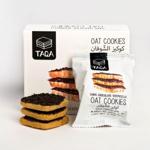 TAQA- Oat Dark Chocolate Vermicelle Cookies