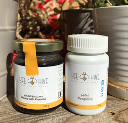 Herbatica - Propolis Honey 250g