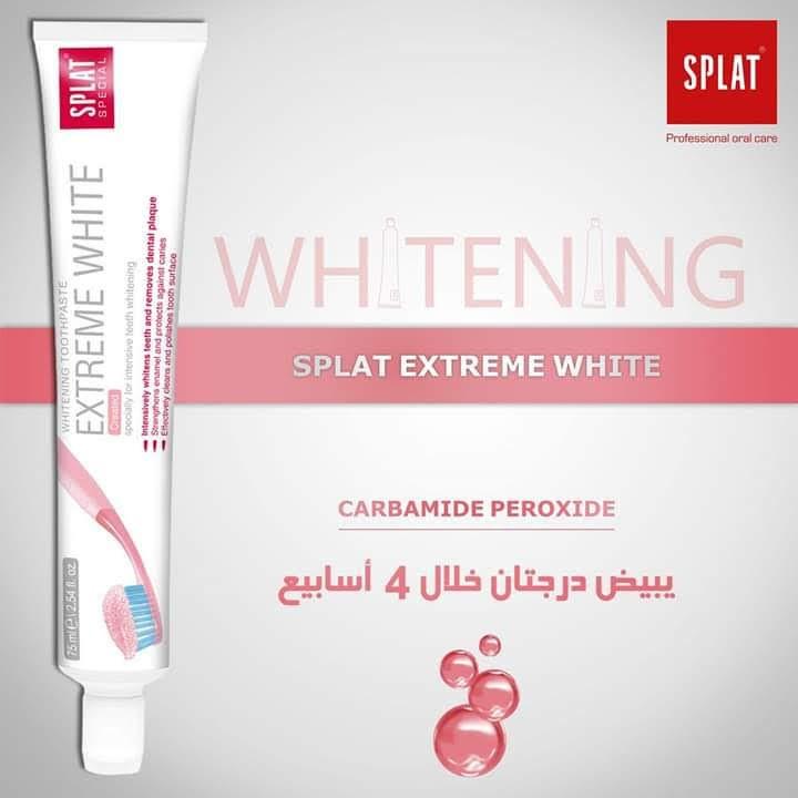 SPLAT Extreme White Whitening Toothpaste 75ml