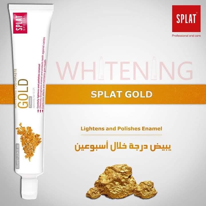 SPLAT GOLD Whitening Toothpaste 75ml